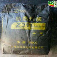 厂家直销高色素炭黑 高耐磨炭黑 N330 橡胶增强剂 塑料填充剂 现货供应