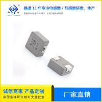 东莞晶磁 批发 笔记本电脑 显卡 主板 专用 一体成型电感 4.7-100uH