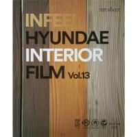 HYUNDAE 现代 韩国进口装饰贴膜 波音软片
