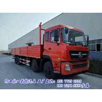 9.6米前四后八厢式载货车4.0L 拉20吨左右货物运输车价格