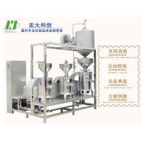 自动模式三连磨浆机组|宏大大型全自动三连磨浆机