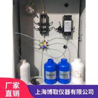 AC220V铬法自动分析仪_博取仪器COD自动分析仪