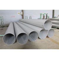 丽水不锈钢焊管 TP304 高品质全面服务,可供加工。