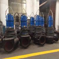 轴流泵 泵站用潜水轴流泵大流量潜水泵高扬程大流量轴流泵