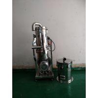 304不锈钢吸米机东莞天天自动化吸料机厂专业制造