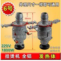 全铝蒸汽挂烫机配件发热体直头电热管加热体电锅炉 总高140mm