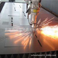供应小型金属激光切割机1313激光混切机不锈钢板激光切割机1.5MM