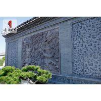 餐厅文化砖装修效果图 小金砖图片 影壁画福字 照壁图