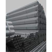 昭通镀锌管批发 昆钢 型号15-250 材质Q235B 热镀锌