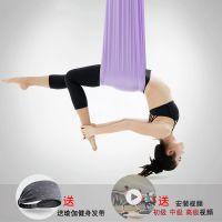 空中瑜伽弹力瑜珈弹力伸展带空中活力带有吊床2.8米宽弹力含配件
