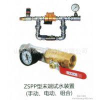 济南厂家直销 末端试水25# 安全可靠经济实用消防器材批发