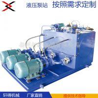 液压泵站定制中小型液压站系统制作手动微型动力单元气动泵站生产