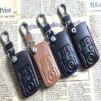 15款全新本田艾力绅 奥德赛真皮钥匙包 新款3D钥匙套 专用遥控包