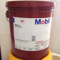 批发美孚优力达mobil UNIREX n2高温电机轴承润滑脂   复合锂基脂