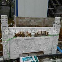 长期供应 石雕栏杆  栏板量大优惠