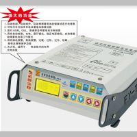 飞鹰逆变智能编程充电器电源FY-150A-12HF汽车稳压100A快速充电机