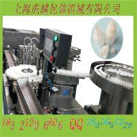 眼药水风油精 自动立式 六头常压 液体针头灌装机多少钱