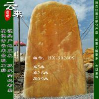 园林招牌石 造景黄蜡石 景观石、刻字石、牌坊石 黄石图片