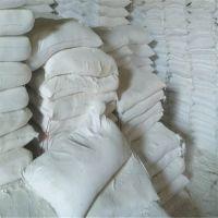 驰霖大量现货供应 重质碳酸钙粉 超白超细级 工业级轻钙重钙 目数齐全