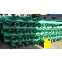 华能威海发电厂DN150耐腐蚀玻璃钢直管管道耐腐蚀管件供应商报价