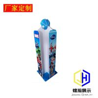 东莞厂家定制PVC安迪板体育用品展示柜货架足球篮球装备展示陈列架