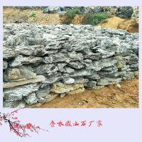 叠水假山石厂家 英石批发基地 中国英石之乡 人工搬得动的假山石