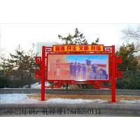 潍坊社会主义核心价值观广告牌,中国梦宣传牌,公益宣传栏导向牌 镀锌板烤漆