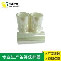 厂家直销5C无气泡PET单层硅胶3-5g保护膜