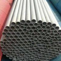丽水316L不锈钢管 高等质量 一级管道