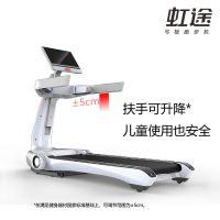 【虹途公司】(图)-洛阳跑步机出租单位-跑步机出租