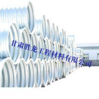 供青海钢波纹管和兰州钢波纹管价格