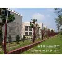 供应:pvc别墅护栏网 三角折弯护栏网 高强度围栏