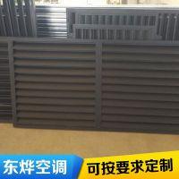厂家批发定做锌钢百叶窗 防雨百叶窗 空调室外通风百叶