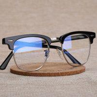 抗蓝光防辐射眼镜女电脑眼睛保护镜男平面平视镜手机游戏护目镜潮