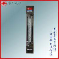 测量小流量精度等级高的常州成丰厂家定制的玻璃转子流量计