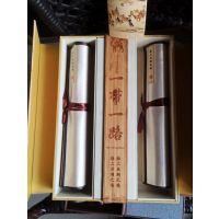 2018新发行陕西特色《中国梦》邮票丝绸纪念册 会议礼品商务礼品