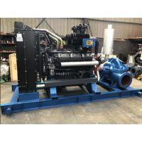 现货供应潍柴品牌 3-350kw柴油水泵发电机组