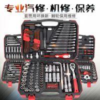 套筒扳手棘轮套装汽修汽车修车五金工具箱多功能维修工具
