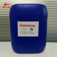 大量供应防霉防藻杀菌剂 涂料杀菌防腐剂 106涂料防腐剂