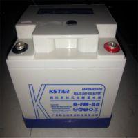 科士达UPS蓄电池6-fm-38/12v38ah铅酸蓄电池含税报价