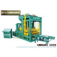 供应QTJ4-25型砌块免烧砖机、水泥砖机
