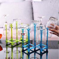 拉伸式多位沥水杯架 塑料杯子架 玻璃水杯收纳架倒挂 奶瓶架