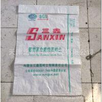 厂家供应 强力瓷砖胶硅藻泥化工建编织袋