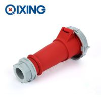 启星QX556 4P/32A系列工业防水连接器