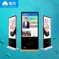 nanjing aoxun rengongzhinengdaili 全国区域免费开放