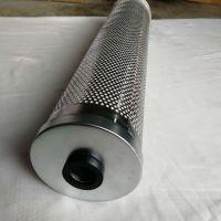 提高电阻率开阳离子滤芯 HC0653FCG39Z