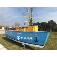 出售杭州商场室内装饰船 户外景观木船 超市货架船
