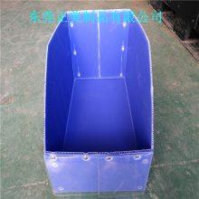 凤岗生产黑色斜口式pp瓦楞板骨架箱 中空板配件箱 东莞正美生产