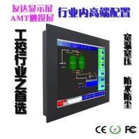 电阻触摸屏19寸工业一体机支持来电开机
