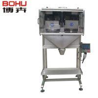 上海博卉自动粉末颗粒包装机械